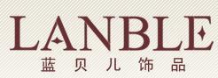 蓝贝儿饰品  火爆招商加盟