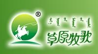 草原牧歌火锅   加盟连锁 招商