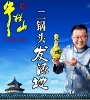 牛栏山二锅头年份系列酒诚招河南省各地区代理商