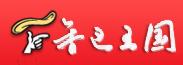 香巴王国 串串香  加盟招商