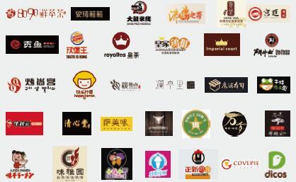 2017广州餐饮连锁加盟及餐饮空间展览会-国内展会新闻