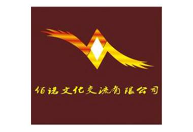 杭州佰诺文化艺术策划有限公司