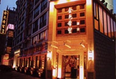 上海金色希望酒店管理有限公司