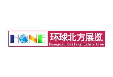 郑州中展环球会展服务有限公司