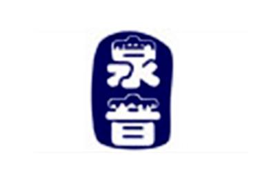上海泉音文化传播有限公司