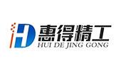 湖南省惠得乐电子商务有限公司