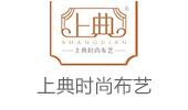 杭州浩源时尚布艺有限公司
