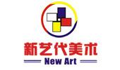 新艺代美术培训 直营复制
