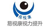 易视康视力提升 视力矫正 整店输出
