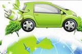 加盟新能源汽车怎么样