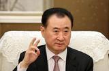 王健林创业