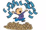 做什么小生意最赚钱