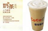 开coco奶茶加盟店