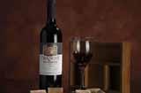 張裕葡萄酒怎么樣