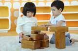 早期教育培训机构