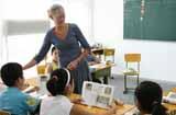 教育培训中心