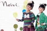 儿童服装品牌