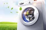 洗衣机加盟品牌排行榜