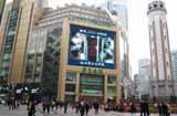 重庆创业好项目有哪些