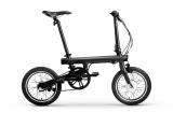 折叠电动自行车加盟怎么样