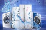 家电清洗代理品牌有哪些