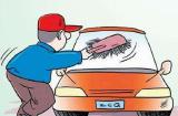 汽车保养加盟利润怎么样