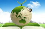 卖环保材料收益如何