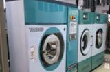 開干洗店需要哪些設備