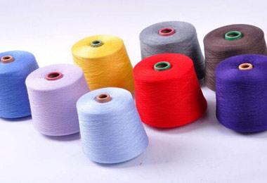 2018年中国国际纺织纱线(春夏)展览会