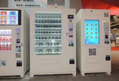 2018年第六届中国(广州)国际自助售货系统与设施博览交易会