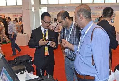 中国2018年北京第七届国防信息化技术与装备展览会