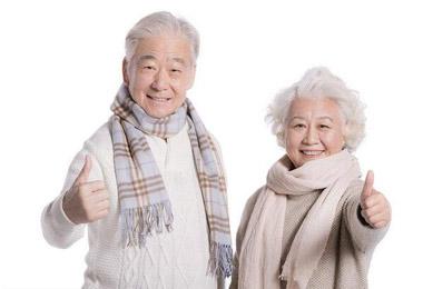 2018年中国(北京)第6届国际老年产业博览会