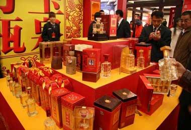 2018年江苏南京国际糖酒食品交易会