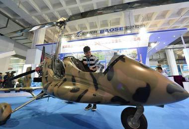 中国2018年北京国际军民融合装备展览会