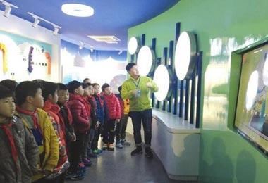 2018年中国(上海)第5届国际科普产品博览会