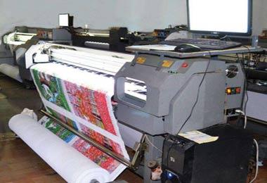 2018年广东(东莞)国际数码喷印及印花技术展览会
