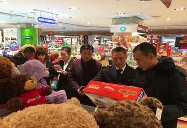 2019年中国国际日用消费品(宁波)博览会