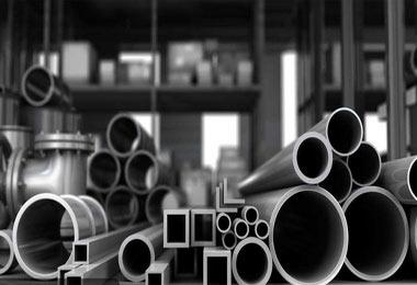 2018第十届上海国际金属板材. 管材.棒材.线材及设备展览会