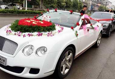2018中国深圳夏季婚博会