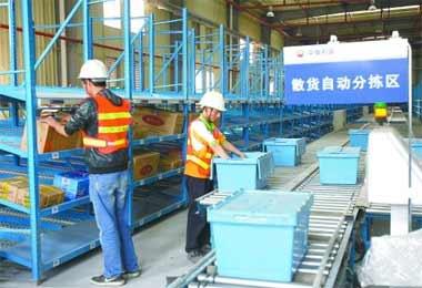 2018中国成都国际供应链与物流技术及装备博览会