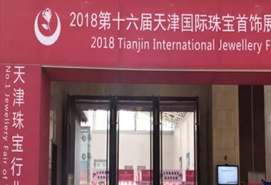 2019上海国际珠宝首饰展
