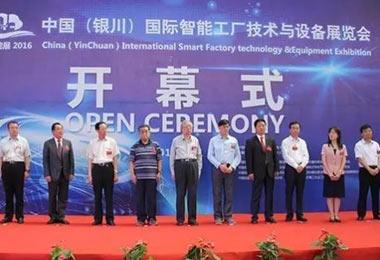 2020绍兴国际工厂设备及安全生产系统展览会