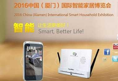 2019广州国际智能家电与无线控制技术产品展览会