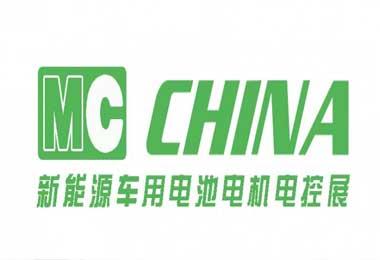 2020中国国际新能源车用电机电控展览会