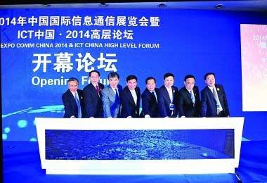 CFE EXPO2019福建国际应急通信与指挥调度技术展览会