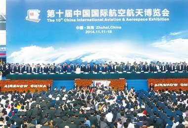 2020年第12届上海国际航空航天智能制造装备展览会