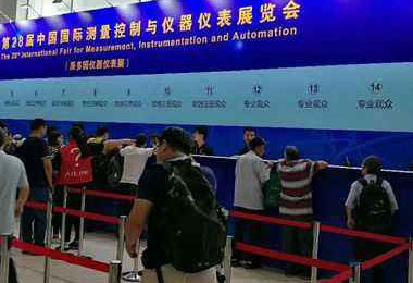2020西安国际精密仪器仪表展览会