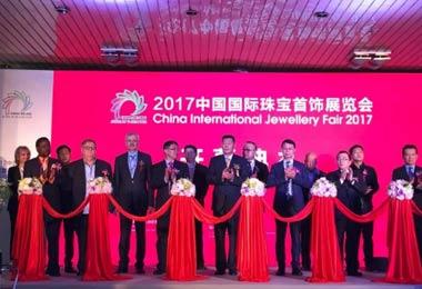 2020第18届重庆国际珠宝首饰玉石及收藏品展览会