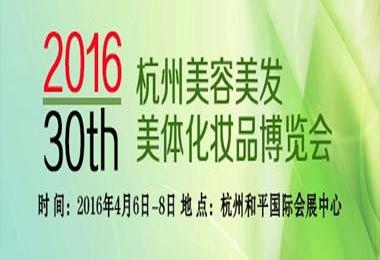 2018年湖北武汉第12届国际美容美体化妆品博览会