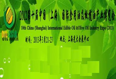 2020(广州)食用油展览会